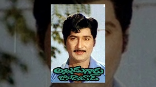 getlinkyoutube.com-Alludugaru Zindabad Telugu Full Length Movie || అల్లుడుగారు జిందాబాద్ || Shobhan Babu, Sharada