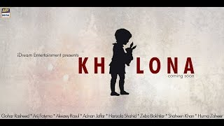 getlinkyoutube.com-khilona ost complete song | video song | asrar | ary digital