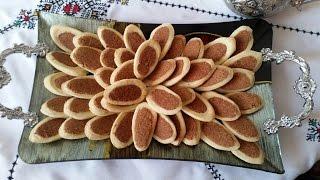 getlinkyoutube.com-Moroccan peanut cookies - الفقاص البلدي/حلوى البليغات بالكاوكاو - Biscuits marocains aux arachides