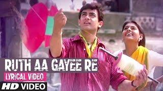 Ruth Aa Gayee Re Lyrical Video   1947: Earth   Sukhwinder Singh   Aamir Khan, Nandita Dass