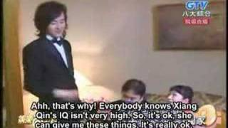 ISwaK 2 Wedding BTS with Subs