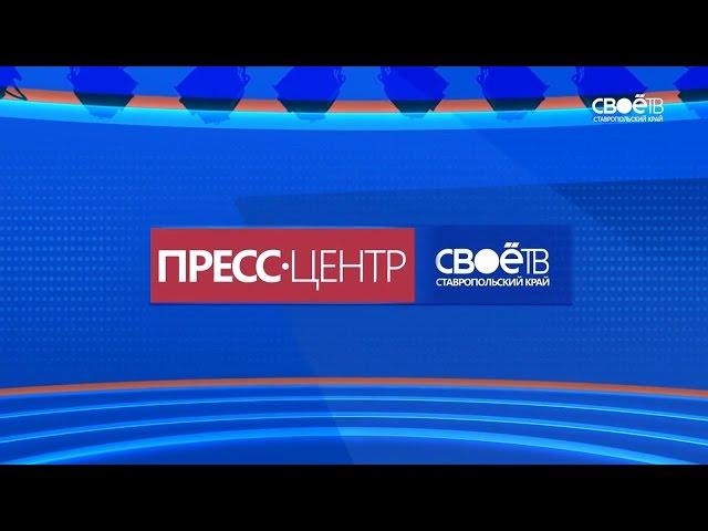 Пресс-конференция министра Виталия Хоценко в пресс-центре СТВ