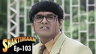 Shaktimaan   Episode 103