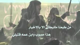 getlinkyoutube.com-شيلة السلام القبيلي الحارثي