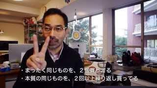getlinkyoutube.com-iPad Pro発売直前にiPad Air2を買う心【2度買いセレクション】