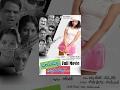 Jayammu Nischayammu Raa    2012 Telugu Full Movie    Krishna Bhagawan, Waheeda, Gopal, Sucharitha