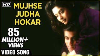 Mujhse Juda Hokar - Lata Mangeshkar & S. P. Balasubramaniam Best Hindi Song width=