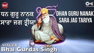 getlinkyoutube.com-Dhan Guru Nanak Sara Jag Tariya (Kirtan) - Bhai Gurdas Singh