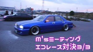 getlinkyoutube.com-SUPER GTもビックリ!?ガチンコ直線レース!(Japanese Crazy Race )Team M'sシリーズ Vol.11 (3/3)