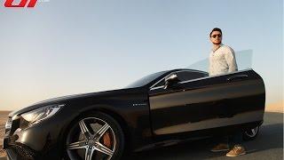 getlinkyoutube.com-Mercedes S63 AMG Coupe مرسيدس اس 63  كوبيه 2015