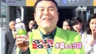 getlinkyoutube.com-新垣結衣 VS ザキヤマ 十六茶CM メイキング パロディ 志村けん