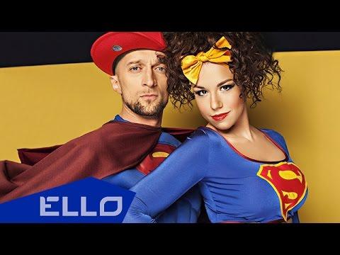 Электро Кэт и Супермакс - Лисапед