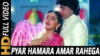 getlinkyoutube.com-Pyar Hamara Amar Rahega | Mohammad Aziz, Asha Bhsole | Muddat Songs | Mithun Chakraborty, Jaya Prada