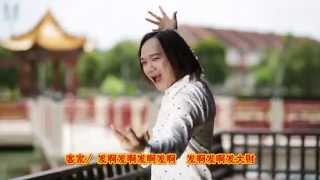 getlinkyoutube.com-《古晋 HUAT!》 新年MV