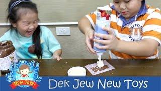 getlinkyoutube.com-เด็กจิ๋วรีวิว ขนมกระดาษมี อย #2 วิธีกินแบบพิศดาร [N'Prim W299]