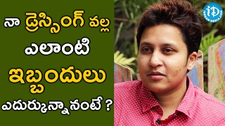Snigdha About Her Dressing || Talking Movies with iDream