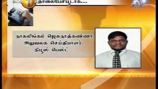 Prime Time News Sunrise Shakthi TV 03rd December 2015 Clip 03