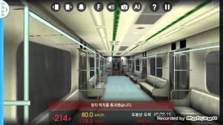 getlinkyoutube.com-hmmsim 2 7호선 장암 ~ 청담 고속주행 넘빨라서 랙 오진다 ㄷㄷㄷ. . . . .