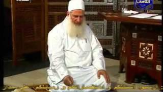 getlinkyoutube.com-كيفية اداء الصلاه كما علمنا رسول الله صل الله عليه وسلم