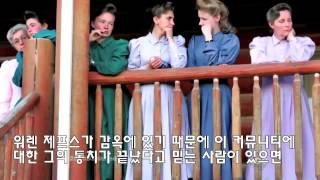 getlinkyoutube.com-몰몬교 분파 일부다처 컬트 FLDS에서 빠져 나오기 (Breaking Polygamy)