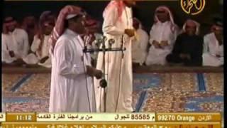 getlinkyoutube.com-ياذيب حد الناب وألزم راس مستور