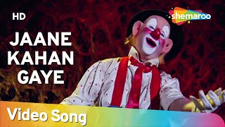 getlinkyoutube.com-Jaane Kahan Gaye Woh Din - Raj Kapoor - Mera Naam Joker - Bollywood Classic Songs {HD} - Mukesh