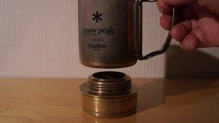 getlinkyoutube.com-- Alcohol Stove Pot Stand - VW Stand Trangia Special