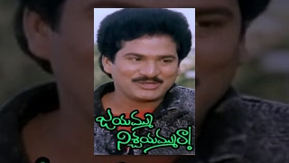 getlinkyoutube.com-Jayammu Nischayammu Raa Telugu Full Movie