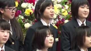 「涙と笑い」の西根中学校卒業式