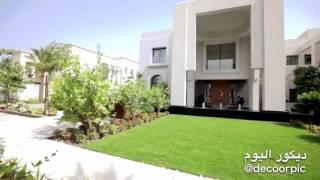 getlinkyoutube.com-أجمل فيلا في تلال الإمارات و ديكورات فاخرة في دبي