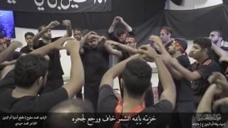 الرادود الحسيني محمد مطوع | إحياء وفاة أم البنين عليها السلام ١٤٣٨ | مقطع أمنية أم البنين