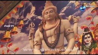 இணுவில் காரைக்கால் சிவன் கோவில் அம்மன் வாசல் கொடியேற்றம் - 30.01.016