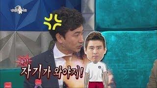 getlinkyoutube.com-[HOT] 라디오스타 - 안정환, 기성용-구자철은 거만(?)해! 생각하는 박지성! 20140514