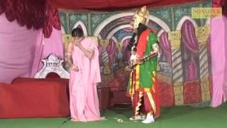 Roop Basant Part 1 Santram Banjara  Kissa, Natak, Story, Ragniya