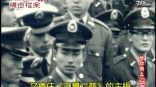 getlinkyoutube.com-盧勝彥的機密檔案-1(前有蓮生活佛虎年賜福)
