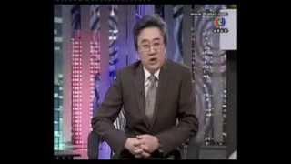 getlinkyoutube.com-1/2 ตีสิบ เคอิโงะ คัตซูมิ ซาโต 13.10.09 (Sato Keigo)