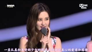 getlinkyoutube.com-151202 MAMA 最佳女子團體賞受賞 中字