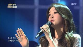 getlinkyoutube.com-[HIT] 불후의 명곡2-민아 '날 버린 남자', 혼자서도 빛나는 순수한 매력.20150411