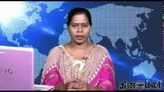 getlinkyoutube.com-Dinamalar 4 PM Bulletin Tamil Video News Dated March 9th 2015