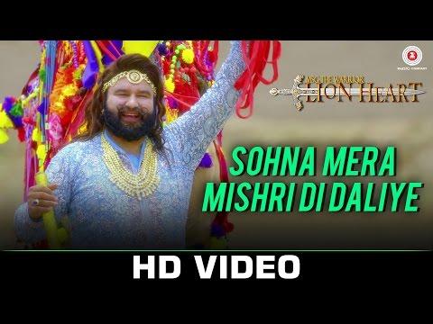 Sohna Mera Mishri Di Daliye - MSG The Warrior Lion Heart |Saint Dr. Gurmeet Ram Rahim Singh Ji Insan