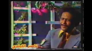 getlinkyoutube.com-صلاح بن البادية  - رحلة عيون - مطرب وجماهير