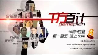 getlinkyoutube.com-姚俊羽 Nick Yeo 你能够 千方百计 插曲 (完整高清楚版) HIGH QUALITY