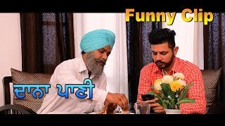 Daana Paani | Latest Punjabi Comedy 2018 | Jeet Pencher Wala | Mama Badowalia