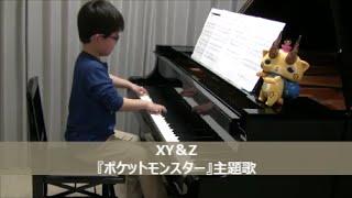 getlinkyoutube.com-【7歳】ポケモンXY&Z 『Pokemon XY&Z』Opening