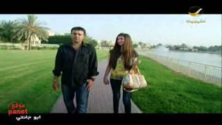 getlinkyoutube.com-مسلسل ابو جانتي الحلقة 30 والاخيرة كاملة