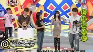 getlinkyoutube.com-2o1o.o8.16 小豬飾演笨助理幫Jolin打光