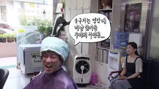 미용실에서 드론 만난 썰 대표 이미지