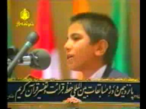 Young Kid - Amazing Recitation of The Holy QURAN
