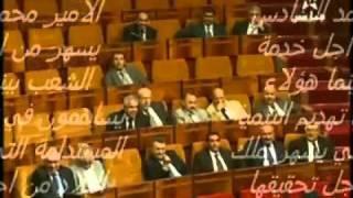 الفديو الذي جعل الشعب يكره السلطة في المغرب.flv