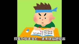 getlinkyoutube.com-【こどものうた】 宿題が終わらないっ! ブレインコミックス 「宿題ヤダ」 full (歌詞付き) - 子供の歌 NHK 教育テレビ 夏休み最終日 8/31 学校 勉強 授業 bgm ももクロ 宿題くん